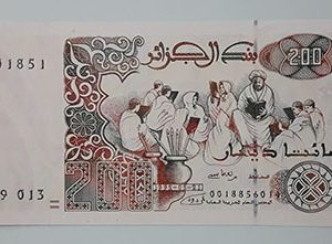 Extremely rare and valuable foreign banknotes of Algeria in 1992 (m)-qdd