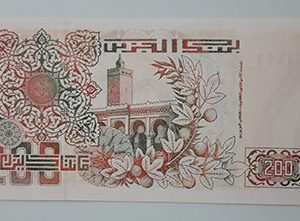 Extremely rare and valuable foreign banknotes of Algeria in 1992 (m)-dqd