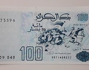 Extremely rare and valuable foreign banknotes of Algeria in 1992 (m)-qgg