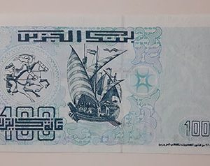 Extremely rare and valuable foreign banknotes of Algeria in 1992 (m)-gqg