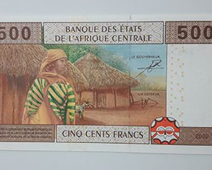 Foreign currency of Central Africa (Cameroon) 2002 (m)-hqh