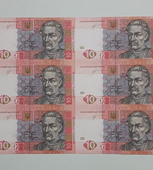 Extremely rare and valuable foreign banknotes, cut the country of Ukraine, unit 10, 2013 (m)-tgb