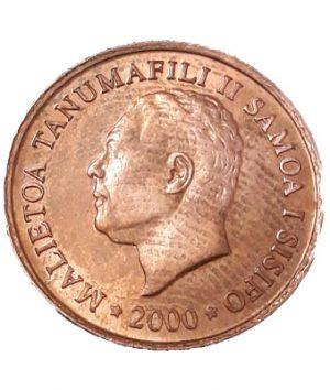 Very rare foreign coin FAO Samoaaqq