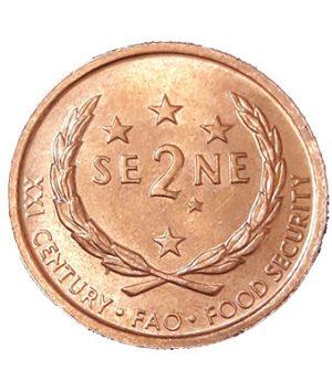 Very rare foreign coin FAO Samoa