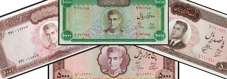 Vahid Antique site of collectible banknotes