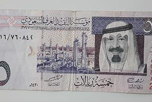 Saudi foreign currency quality (non-bank)-qaz