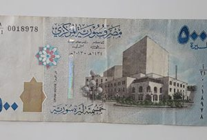 Foreign banknotes of Syria quality (non-bank)-edc