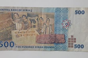 Foreign banknotes of Syria quality (non-bank)-cde