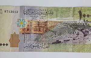 Foreign banknotes of Syria quality (non-bank)-rfv