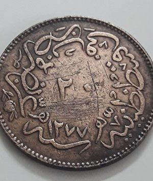 Extremely rare foreign coin of the country of Constantinople, large size, over 100 years old-ebb