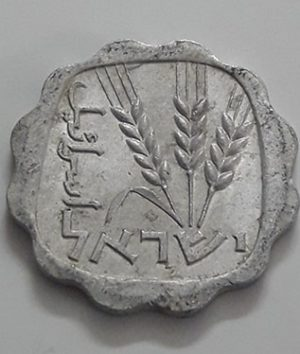 Foreign coin of the beautiful design of the country of the occupying Israeli regime-ehh
