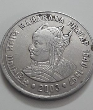 Foreign commemorative coin of India, extremely rare type, 2003-err