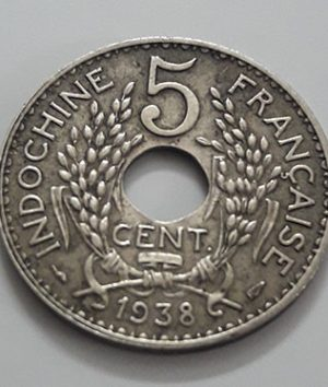Extremely rare and valuable foreign coin from India, China, French colony in 1938-ueu