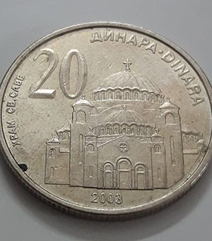 Rare foreign coin of Serbia, large size, 2003-rxx