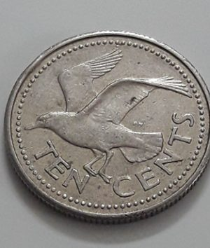 Rare foreign coin of Barbados, beautiful design, 1996-rbb