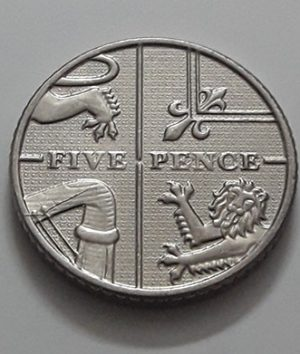 British foreign currency part of the 2014 Royal Shield-ynn