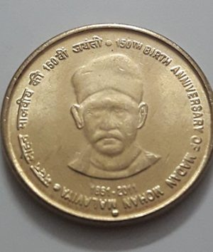 Foreign commemorative coin India quality banking-yss