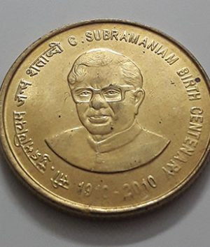 Foreign commemorative collectible coins of India Banking quality 2010-yff