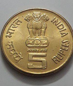 Foreign commemorative collectible coins of India Banking quality 2010-fyf