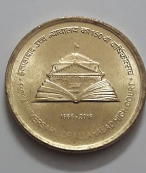 Foreign commemorative collectible coins of India Banking quality 2016-ygg