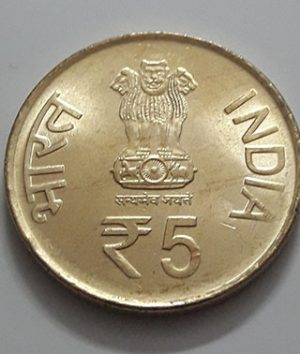 Foreign commemorative collectible coins of India Banking quality 2016-gyg