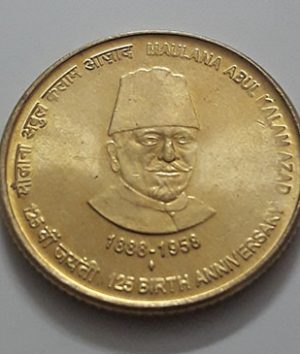 Foreign commemorative collectible coins of India Banking quality-yhh