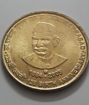 Foreign commemorative collectible coins of India Banking quality 2009-yjj