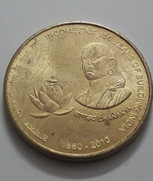 Foreign commemorative collectible coins of India in 2010-yll