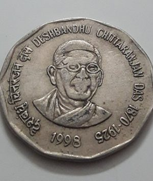 Foreign commemorative coin of India, rare type, 1998-yrr