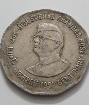 Foreign commemorative coin of India, rare type, 1997-ytt