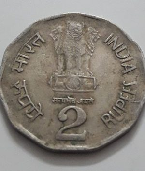 Foreign commemorative coin of India, rare type, 1997-tyt