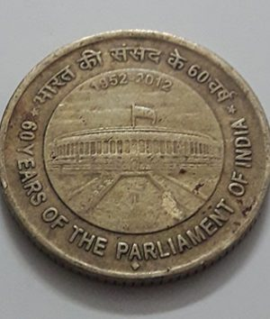 Foreign commemorative coin of the rare brigade of India in 2012-yoo