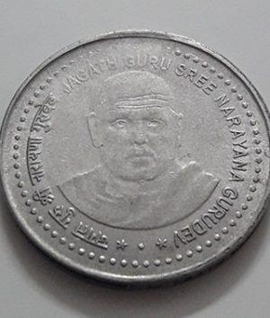 Foreign commemorative coin of the rare brigade of India-uzz