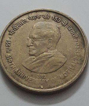 Foreign commemorative coin of the rare brigade of India in 2012-uxx
