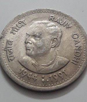 Foreign commemorative coin of the rare Indian brigade in 1991-ucc