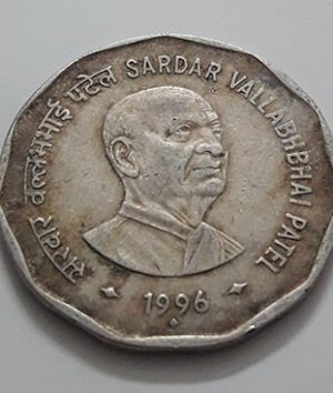 Foreign commemorative coin of the rare brigade of India in 1996-uvv
