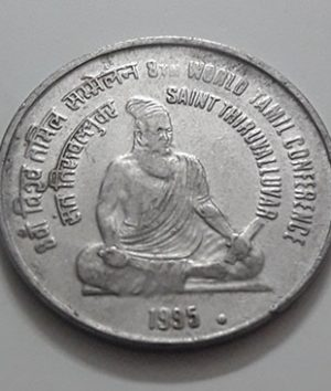 Foreign commemorative coin of the rare brigade of India in 1995-unn