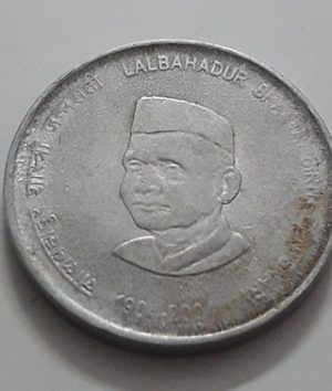 Foreign commemorative coin of the rare brigade of India in 2004-umm