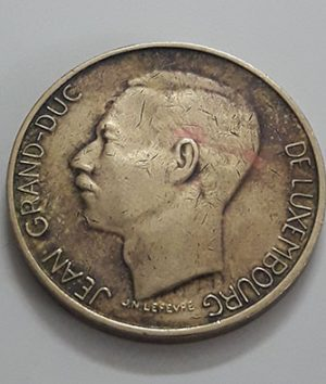 Rare foreign coin of Luxembourg in 1986-uqq