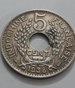 Extremely rare and valuable foreign coin from India, China, French colony in 1938-jij
