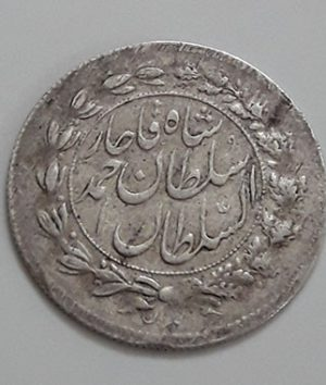 Extremely rare and valuable Iranian silver coin of Shah Shah Shah Qajar in 1328 (quality at the bank level)-qtt