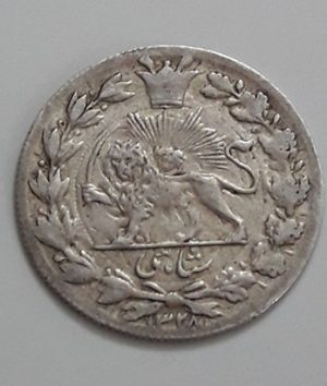 Extremely rare and valuable Iranian silver coin of Shah Shah Shah Qajar in 1328 (quality at the bank level)-tqt