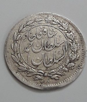 Extremely rare and valuable Iranian silver coin of Shah Ahmad Shah Qajar in 1331 Bank quality (history under the feet of a lion)-qyy