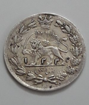 Extremely rare and valuable Iranian silver coin of Shah Ahmad Shah Qajar in 1331 Bank quality (history under the feet of a lion)-yqy