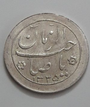 Iranian silver coin for Nowruz Pirooz 1335-iqi