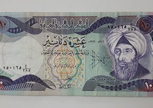 Foreign banknote of the beautiful design of Iraq in 1981 (non-bank quality)-wss
