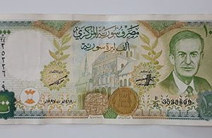 Foreign banknote of the rare design of Hafez Assad of Syria in 1997-wdd