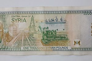 Foreign banknote of the rare design of Hafez Assad of Syria in 1997-dwd