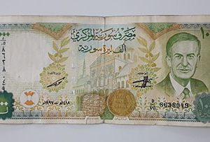 Foreign banknote of the rare design of Hafez Assad of Syria in 1997-wff