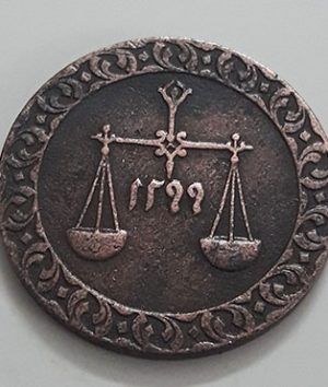 Extremely rare and valuable foreign coin of Zanzibar in 1299-rwr